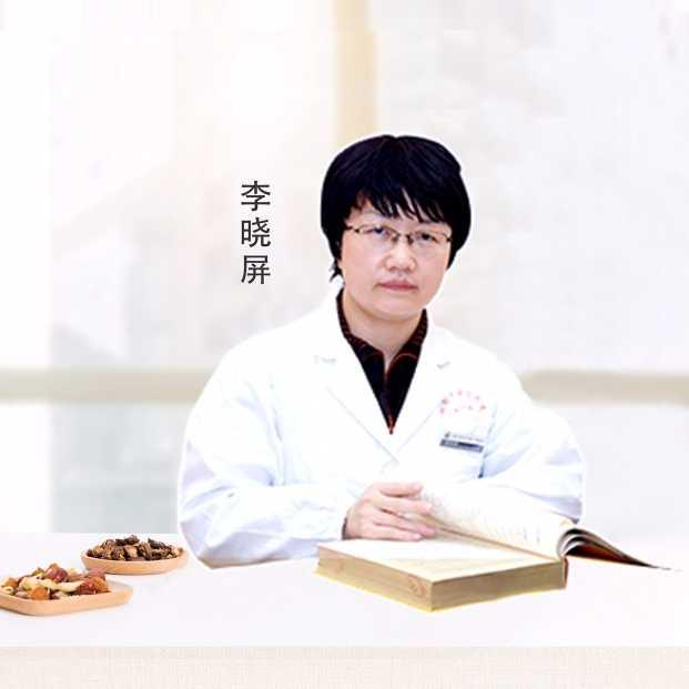 李晓屏-教授
